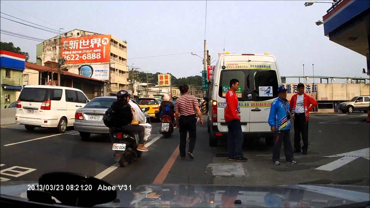 20130323八里龍米路的加油站遇到四個惡霸 - YouTube