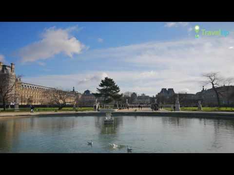 튈리르공원 Jardin des Tuileries