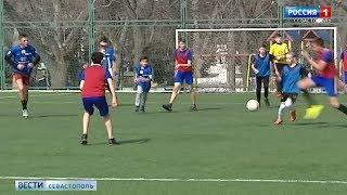 На турнире Кожаный мяч севастопольцы больше не будут играть в мини футбол