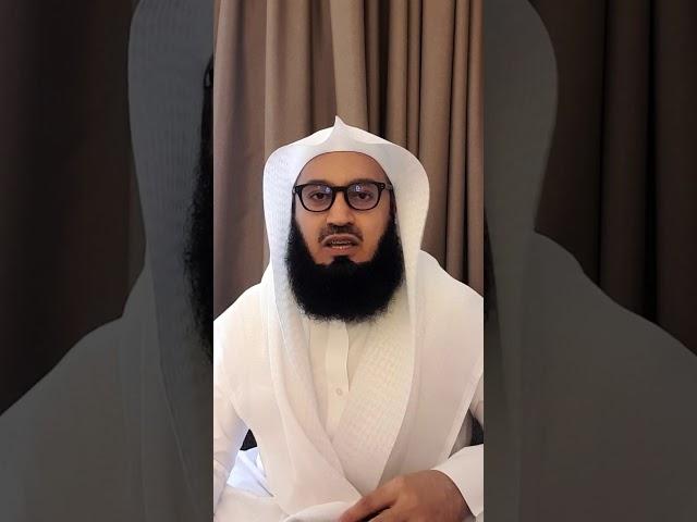 Upgrade or downgrade? - Mufti Menk
