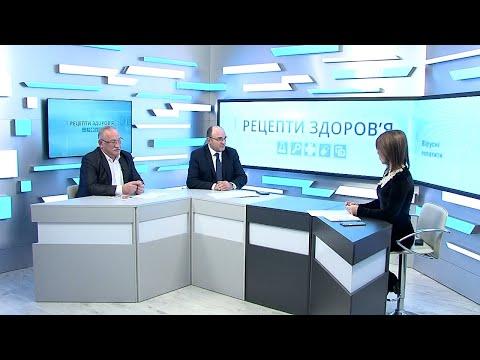Чернівецький Промінь: Рецепти ЗДОРОВ'Я | Вірусні гепатити
