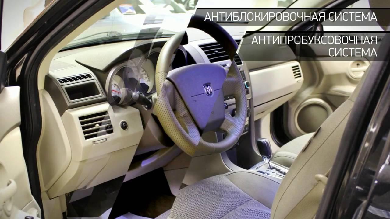 Skoda Octavia с пробегом 2003 | Автосалон Диамант