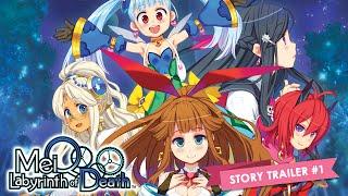 MeiQ: Labyrinth of Death Story Trailer #1 thumbnail
