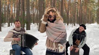 TONES AND I - DANCE MONKEY (RUSSIAN COVER) - РЕБЯТА ИЗ СИБИРИ ЛУЧШИЙ COVER . . .