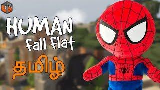 Human Fall Flat தமிழ் Live Tamil Gaming