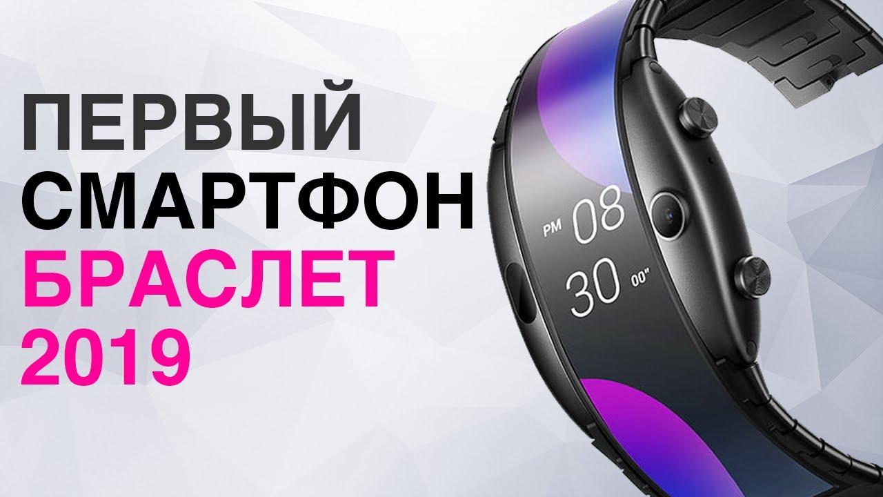 Первый смартфон браслет! Неприкасаемый смартфон LG G8 и Hololens 2 от Microsoft