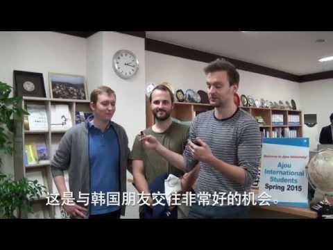 Ajou University Promotion (株洲)