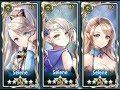 [King's Raid] Selene's balance patch 19/10/2017 brief overview