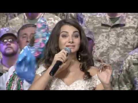 Аліна Башкіна - Ти у серці моїм, Україно