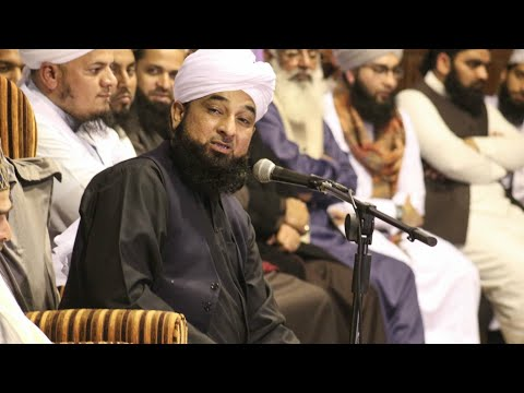 Allama Saqib Raza Mustafai in Laudium 2018: Learning from the Prophet (ﷺ)