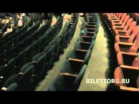 Театр имени Наталии Сац,