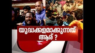 Who is behind the protests and conflicts in Sabarimala? | News Hour 19 Nov 2018