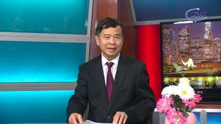 NEWS 09   11  19 P3 TIN A CHAU