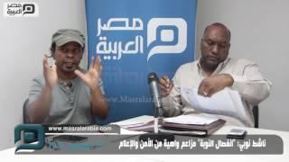 """بالفيديو  سليمان: """"انفصال النوبة"""" مزاعم أمنية لمنع التعاطف مع القضية"""