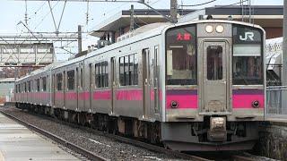 JR奥羽本線 浪岡駅 701系