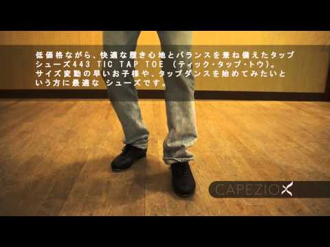 Youtube Vol Shoes Capezio 443 Toe Tap Tic Tv 32 Basement yvm8NnwO0