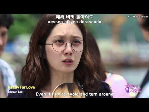 메건리 (Megan Lee) - Ready For Love MV [Eng Sub + Han + Rom]