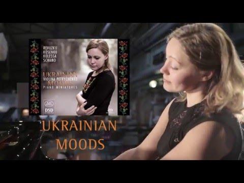 Violina Petrychenko - Ukranian Moods - Revuzkij, Kosenko, Kolessa, Schamo