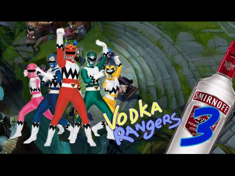 видео: league of legends - vodka rangers bottle 3 -