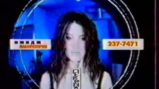 Анонсы и реклама (MTV, 1999)