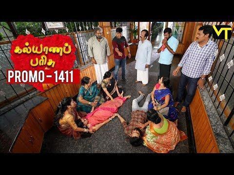 Kalyana Parisu Promo  16-10-2018  Sun Tv Serial  Online