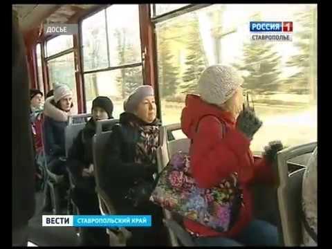 Проезд в пятигорских трамваях подорожал
