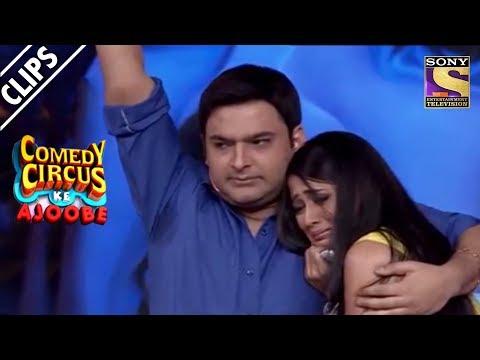 Kapil's Bank Is In Danger | Comedy Circus Ke Ajoobe