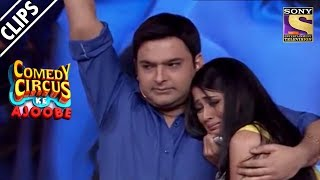 Kapil's Bank Is In Danger | Comedy Circus Ke Ajoobe