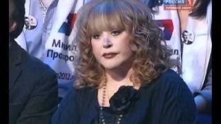 Жириновский  опустил Пугачёву. Суперскандал!