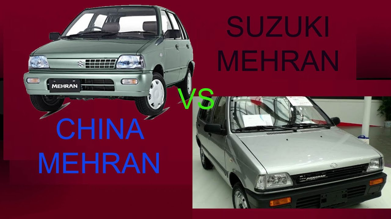 2018 suzuki mehran hybrid. contemporary mehran china mehran vs suzuki compare cars 2016 by cars technology in 2018 suzuki mehran hybrid