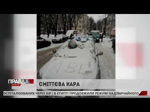 НТА - Незалежне телевізійне агентство: Нахабі-паркувальнику оздобили авто сміттям