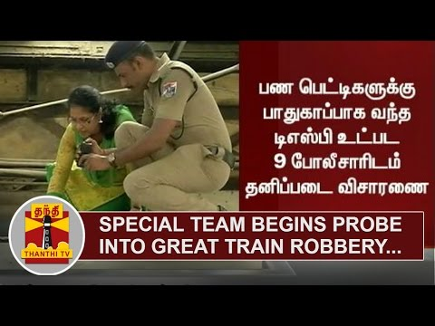 Breaking News : Special Team begins Probe into Great Train Robbery | Thanthi TV