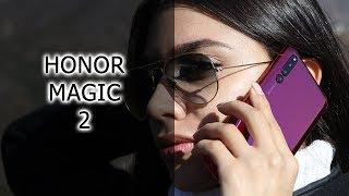 ОБЗОР | Honor Magic 2