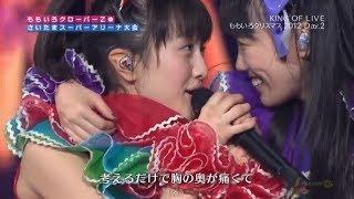 ももいろクローバーZ百田夏菜子大好き高城れに姉さんイチャイチャ もも...