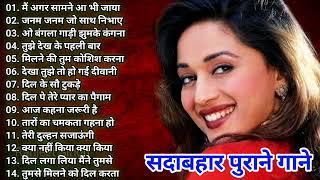 Romantic Hindi Song 💝💙💖 | O Bangla Gaadi | Dil Laga Liya | Taaron Ka Chamakta | PURANE GAANE