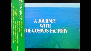 Cosmos Factory -  Day dream.mp3