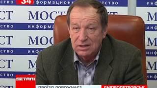 Подорожают ли маршрутки в Днепропетровске(, 2015-02-13T20:33:55.000Z)