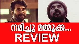 Review – Mammootty's Peranbu movie review