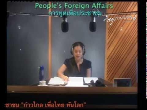 saranrom radio AM1575 kHz: News & Views from Bangkok [09-11-2558]