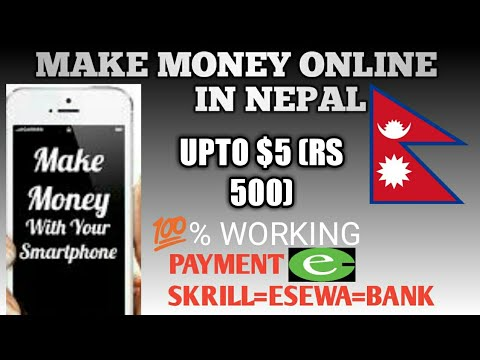 HOW TO MAKE MONEY ONLINE IN NEPAL BY USING MOBILE PHONE -  PAYMENT IN NEPAL BANK FROM SKRILL