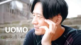 記事はこちら→http://www.webuomo.jp/fashion/650/ 着心地がいい、風合...