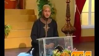 URDU NAAT(Qismat Ye Hamari Hay)HAFIZ MAZHAR ASHRAFI.BY Visaal
