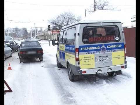 видео: 170215   Аварийный комиссар