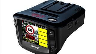Автомобильный Видеорегистратор + Радар-детектор SHO-ME COMBO №1 SIGNATURE с GPS/ГЛОНАСС модулем