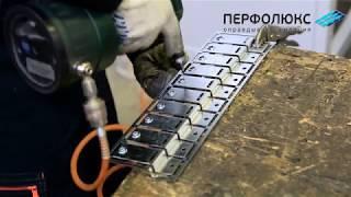 Perfolux Manufacturing Inserting Fasteners, RU