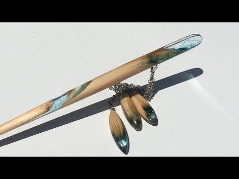 木とレジンのかんざし の作り方 How to make wood and epoxy hairpin.