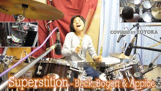 Superstition- Beck Bogert \u0026 Appice  / Covered by Yoyoka, 10 year old