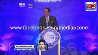 IPL 2017 Auction Clip & Siraj After Selected 2.6 Crore Dancing On Marfa