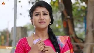 Raja Rani | 6th to 9th March 2019 - Promo