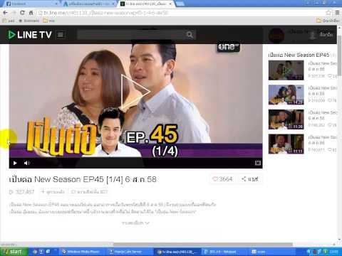 ดูไลน์ทีวีในคอม วิธีดู Line TV Online ง่ายนิดเดียว